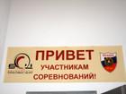 Highlight for Album: 2006-12-16-Russia_S-Peterburg_Level_II